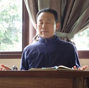 Zhi Neng LU Zheng Dao